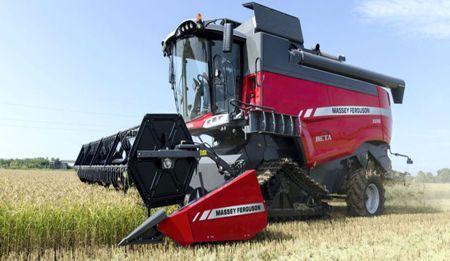 Harvester MF7370